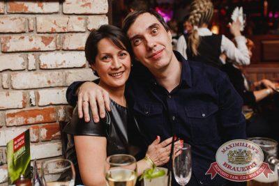 «Чиж & Co» в «Максимилианс» Челябинск, 8 декабря 2016 - Сеть ресторанов «Максимилианс» - 19