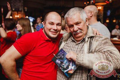 «Чиж & Co» в «Максимилианс» Челябинск, 8 декабря 2016 - Сеть ресторанов «Максимилианс» - 24