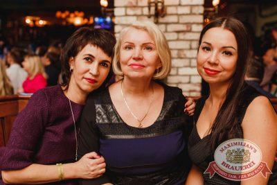 «Чиж & Co» в «Максимилианс» Челябинск, 8 декабря 2016 - Сеть ресторанов «Максимилианс» - 28
