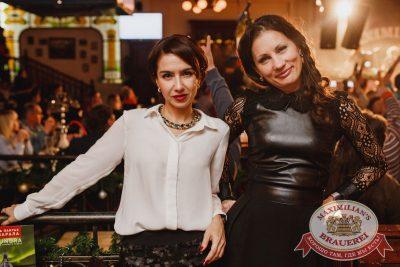 «Чиж & Co» в «Максимилианс» Челябинск, 8 декабря 2016 - Сеть ресторанов «Максимилианс» - 29