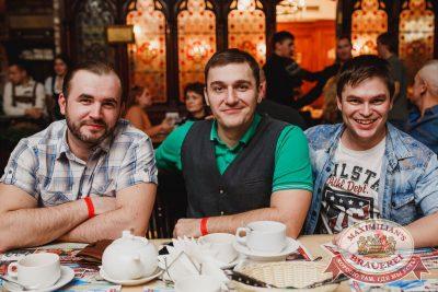 «Чиж & Co» в «Максимилианс» Челябинск, 8 декабря 2016 - Сеть ресторанов «Максимилианс» - 9
