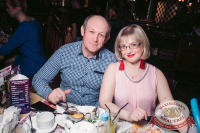 Mr. Credo в «Максимилианс» Тюмень, 19 апреля 2017 - Сеть ресторанов «Максимилианс» - 11