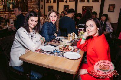 Mr. Credo в «Максимилианс» Тюмень, 19 апреля 2017 - Сеть ресторанов «Максимилианс» - 35