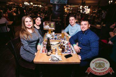 Mr. Credo в «Максимилианс» Тюмень, 19 апреля 2017 - Сеть ресторанов «Максимилианс» - 36