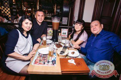 Mr. Credo в «Максимилианс» Тюмень, 19 апреля 2017 - Сеть ресторанов «Максимилианс» - 39