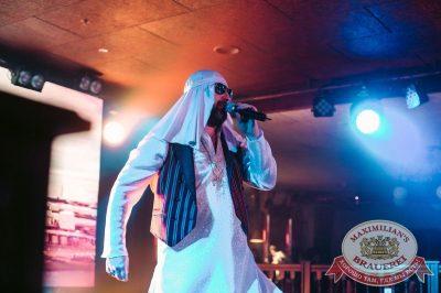 Mr. Credo в «Максимилианс» Тюмень, 19 апреля 2017 - Сеть ресторанов «Максимилианс» - 5
