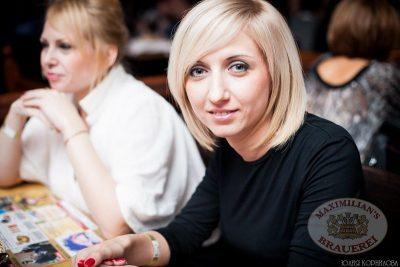 Dan Balan в «Максимилианс» Челябинск, 28 ноября 2013 - Сеть ресторанов «Максимилианс» - 04