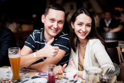 Dan Balan в «Максимилианс» Челябинск, 28 ноября 2013 - Сеть ресторанов «Максимилианс» - 05