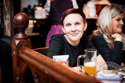 Dan Balan в «Максимилианс» Челябинск, 28 ноября 2013 - Сеть ресторанов «Максимилианс» - 06