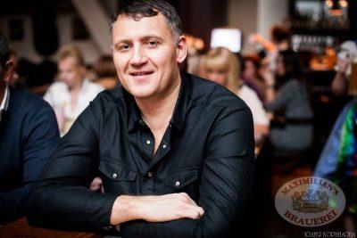 Dan Balan в «Максимилианс» Челябинск, 28 ноября 2013 - Сеть ресторанов «Максимилианс» - 27