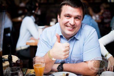 Dan Balan в «Максимилианс» Челябинск, 28 ноября 2013 - Сеть ресторанов «Максимилианс» - 30