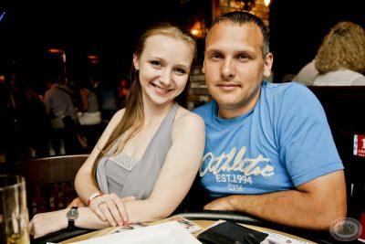 Dan Balan в «Максимилианс» Самара, 28 июня 2013 - Сеть ресторанов «Максимилианс» - 17