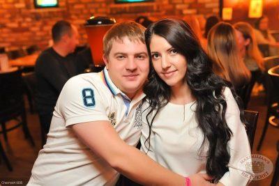 Dan Balan в «Максимилианс» Уфа, 27 ноября 2013 - Сеть ресторанов «Максимилианс» - 04