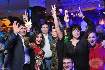 Dan Balan в «Максимилианс» Уфа, 27 ноября 2013 - Сеть ресторанов «Максимилианс» - 17