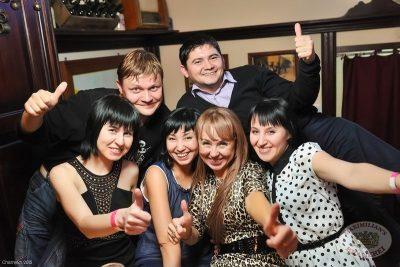 Dan Balan в «Максимилианс» Уфа, 27 ноября 2013 - Сеть ресторанов «Максимилианс» - 20
