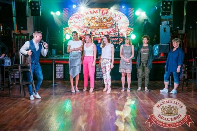 День ГИБДД в «Максимилианс» Красноярск, 7 июля 2018 - Сеть ресторанов «Максимилианс» - 18