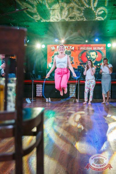 День ГИБДД в «Максимилианс» Красноярск, 7 июля 2018 - Сеть ресторанов «Максимилианс» - 23