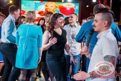 День именинника в «Максимилианс» Красноярск, 30 марта 2018 - Сеть ресторанов «Максимилианс» - 34