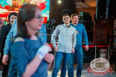 День именинника в «Максимилианс» Красноярск, 30 марта 2018 - Сеть ресторанов «Максимилианс» - 41