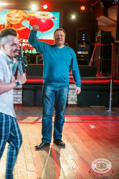 День именинника в «Максимилианс» Красноярск, 30 марта 2018 - Сеть ресторанов «Максимилианс» - 47