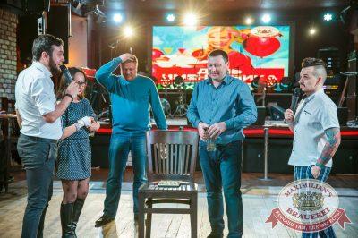 День именинника в «Максимилианс» Красноярск, 30 марта 2018 - Сеть ресторанов «Максимилианс» - 49