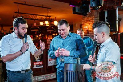День именинника в «Максимилианс» Красноярск, 30 марта 2018 - Сеть ресторанов «Максимилианс» - 51