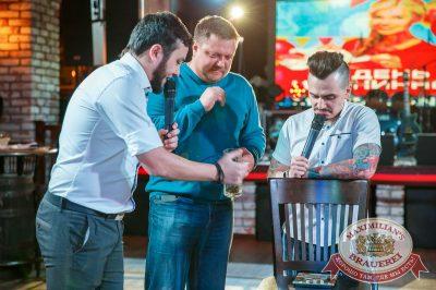 День именинника в «Максимилианс» Красноярск, 30 марта 2018 - Сеть ресторанов «Максимилианс» - 52