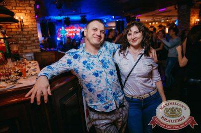 День именинника в «Максимилианс» Красноярск, 30 марта 2018 - Сеть ресторанов «Максимилианс» - 62