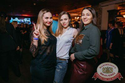 День именинника в «Максимилианс» Красноярск, 30 марта 2018 - Сеть ресторанов «Максимилианс» - 63