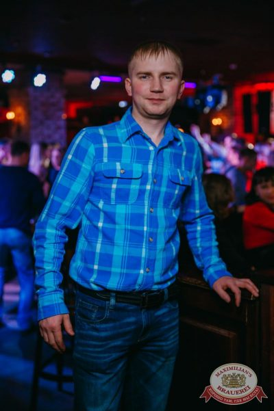 День именинника в «Максимилианс» Красноярск, 30 марта 2018 - Сеть ресторанов «Максимилианс» - 64