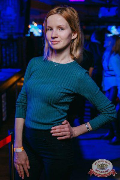 День именинника в «Максимилианс» Красноярск, 30 марта 2018 - Сеть ресторанов «Максимилианс» - 67