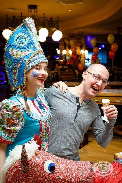 День именинника в «Максимилианс» Казань, 28 января 2017 - Сеть ресторанов «Максимилианс» - 2