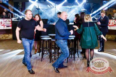День именинника в «Максимилианс» Казань, 28 января 2017 - Сеть ресторанов «Максимилианс» - 21-1