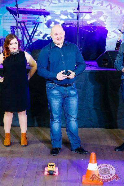 День именинника в «Максимилианс» Казань, 28 января 2017 - Сеть ресторанов «Максимилианс» - 24-1
