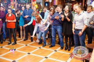 День именинника в «Максимилианс» Казань, 28 января 2017 - Сеть ресторанов «Максимилианс» - 26-1