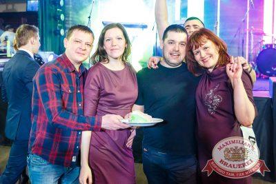 День именинника в «Максимилианс» Казань, 28 января 2017 - Сеть ресторанов «Максимилианс» - 34