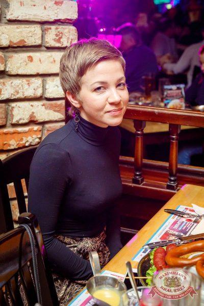 День именинника в «Максимилианс» Казань, 28 января 2017 - Сеть ресторанов «Максимилианс» - 38