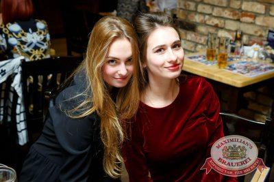 День именинника в «Максимилианс» Казань, 28 января 2017 - Сеть ресторанов «Максимилианс» - 43