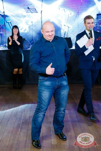День именинника в «Максимилианс» Казань, 28 января 2017 - Сеть ресторанов «Максимилианс» - 9