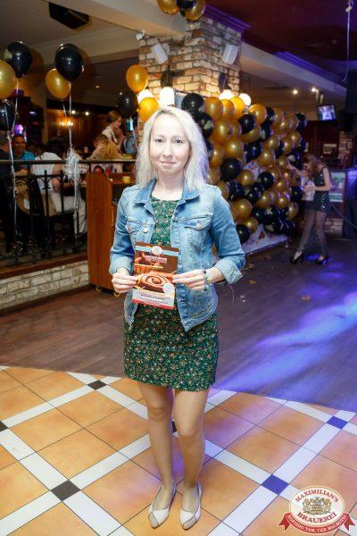 День рождения «Максимилианс» Казань: нам 7 лет! Специальный гость: Ханна, 29 июня 2017 - Сеть ресторанов «Максимилианс» - 00162