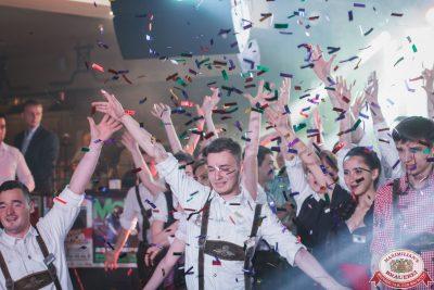 День рождения «Максимилианс» Казань: нам 7 лет! Специальный гость: Ханна, 29 июня 2017 - Сеть ресторанов «Максимилианс» - 00193