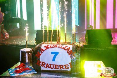 День рождения «Максимилианс» Казань: нам 7 лет! Специальный гость: Ханна, 29 июня 2017 - Сеть ресторанов «Максимилианс» - 00311