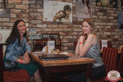 День рождения «Максимилианс» Казань: нам 7 лет! Специальный гость: Ханна, 29 июня 2017 - Сеть ресторанов «Максимилианс» - 00568