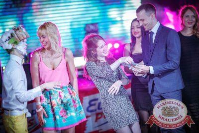 День рождения «Максимилианс» Новосибирск! Специальный гость: Елена Темникова, 20 апреля 2017 - Сеть ресторанов «Максимилианс» - 15