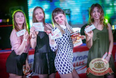 День рождения «Максимилианс» Новосибирск! Специальный гость: Елена Темникова, 20 апреля 2017 - Сеть ресторанов «Максимилианс» - 18