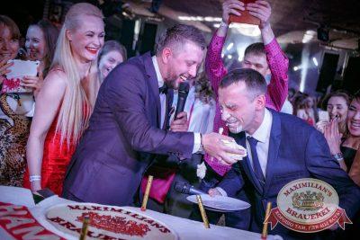 День рождения «Максимилианс» Новосибирск! Специальный гость: Елена Темникова, 20 апреля 2017 - Сеть ресторанов «Максимилианс» - 22
