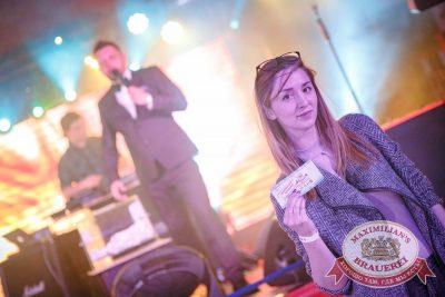 День рождения «Максимилианс» Новосибирск! Специальный гость: Елена Темникова, 20 апреля 2017 - Сеть ресторанов «Максимилианс» - 28