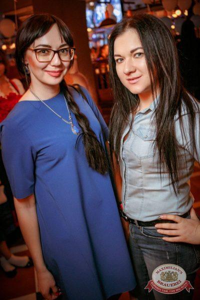 День рождения «Максимилианс» Новосибирск! Специальный гость: Елена Темникова, 20 апреля 2017 - Сеть ресторанов «Максимилианс» - 47
