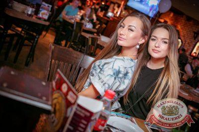 День рождения «Максимилианс» Новосибирск! Специальный гость: Елена Темникова, 20 апреля 2017 - Сеть ресторанов «Максимилианс» - 49