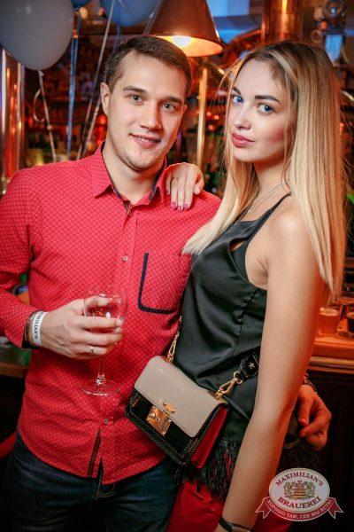 День рождения «Максимилианс» Новосибирск! Специальный гость: Елена Темникова, 20 апреля 2017 - Сеть ресторанов «Максимилианс» - 54